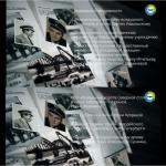 Документы РГАЭ в документальном фильме «Иду на Неву»
