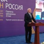 Выступает А.В. Юрасов