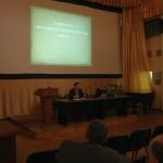 Заседание лектория первичной организации РОИА РГАЭ