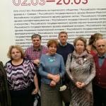 Сотрудники РГАЭ на выставке