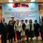 Российские и монгольские архивисты