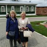 Экскурсия сотрудников РГАЭ в Коломну