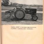 Ф. 8115. Оп. 3. Д. 1068. Л. 2.